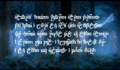 elves-quenya